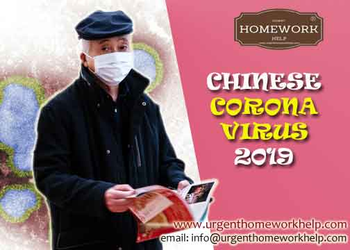 Chinese Corona Virus 2019 Live Information